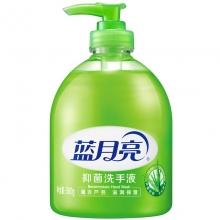 蓝月亮(Bluemoon) 芦荟抑菌洗手液500g/瓶 12瓶/箱
