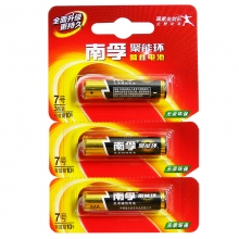 南孚 7号 碱性电池 3节/卡 60节/盒
