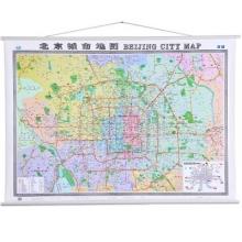 国产 北京地图挂图 150*110mm 精装横版