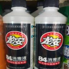 龙安 84消毒液 470ml 20瓶/箱