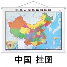 国产 中国地图挂图 150*110mm 精装横版