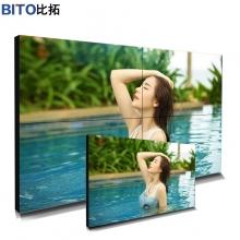 BITO 液晶拼接屏 显示单元 电视墙 监控安防 演出展示屏 55英寸8mm拼缝 55英寸