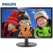 飞利浦(PHILIPS) 206V6QSB6 19.5英寸液晶显示器
