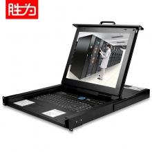 胜为(shengwei)KS-1708LCD KVM切换器 8进一出 17英寸显示屏