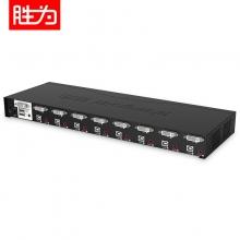 胜为 KS-7081D 8口自动USB KVM切换器
