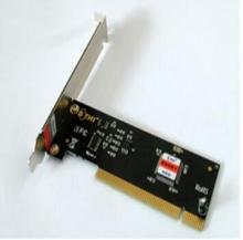 博智 超霸卡免驱版 硬盘保护卡
