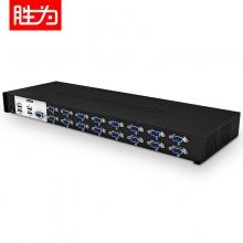 胜为 KS-316A 16口 USB手动机架式 KVM切换器