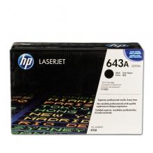 惠普 HP 643A硒鼓 (适用4700) Q5950A 黑色