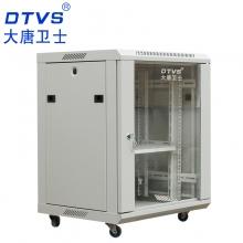 大唐卫士机柜 5012网络机柜 19英寸标准0.7米12U加厚机柜