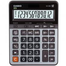 卡西欧(CASIO)GX-120B 商务计算器