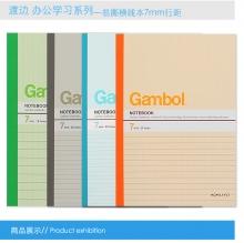 渡边(Gambol) G6407 B5 30页无线胶装笔记本 图案随机 12本/包