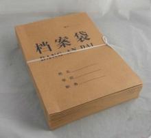 国产 牛皮纸档案袋 A4 25个/包