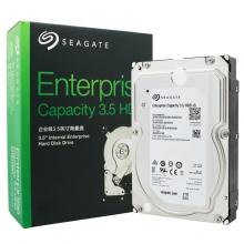 希捷(SEAGATE)V5系列 2TB 7200转128M SAS 企业级硬盘(ST2000NM0045)