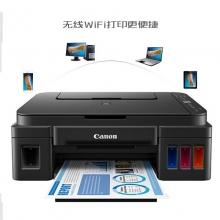 佳能 G3810 彩色喷墨打印机