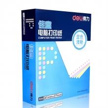 得力佳宣J241-4(1/3CS彩色撕边)电脑打印纸(蓝)
