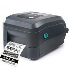 斑马 GT830标签打印机