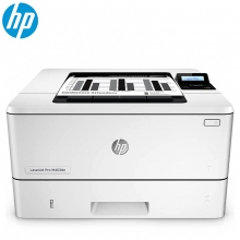 惠普 LaserJet 403DN 黑白激光打印机