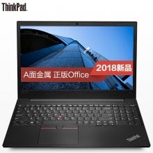 联想(ThinkPad) 锐E580(20KSA001CD)15.6英寸商务笔记本电脑(I5-8250U/8G/1TB/RX550 2G Dis/FHD/AL-BK/Office/Win10H)