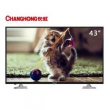长虹 液晶 43D2060G  电视