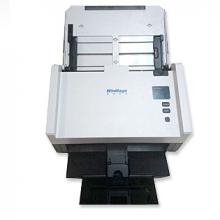 影源 高速文档 M1260 扫描仪