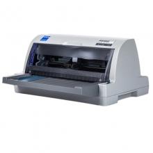 星谷 针式打印机 CP-630K