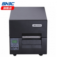新北洋 条码打印机 BTP-6800K