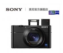 索尼 数码便携照相机 DSC-RX100M5