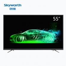 创维 55M9 55英寸HDR 4K超高清智能互联网电视机(黑色)