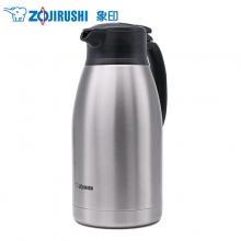 象印(ZO JIRUSHI) 保温壶家用保温瓶热水瓶暖壶不锈钢保温水壶 HA19C-不锈钢色-1.9L 大容量