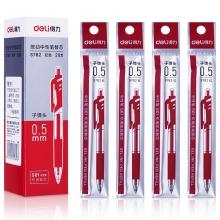 得力 S782 0.5mm按动中性笔笔芯 红色 20支/盒