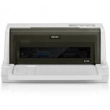 得力(deli)DE-620K 针式打印机(米白)
