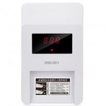 得力 2117 小型语音验钞机 外接电源 白
