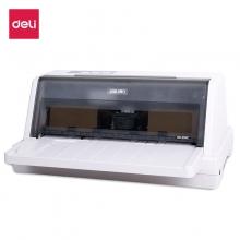 得力DL-610K针式打印机(白灰)