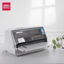 得力DL-630K针式打印机(白灰)