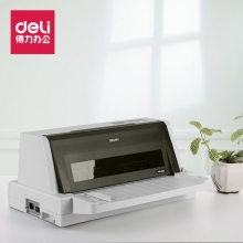 得力DL-625K针式打印机
