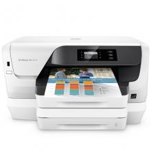 惠普 喷墨打印机 HP Officejet Pro 8216