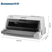 联想 针式打印机 DP518