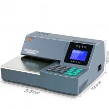 惠朗 支票打印机 HL-730K