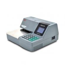 惠朗 支票打印机 HL-2009B