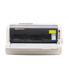得实 针式打印机 DS-1100II+