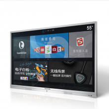 MAXHUB SC55MC 智能会议平板 55英寸标配