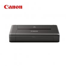 佳能 便携式打印机 IP110