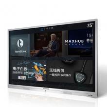 MAXHUB PC75MJ 会议平板 智能触摸触屏一体机 75英寸标准版