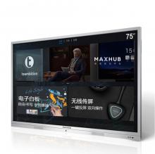 MAXHUB SC75MB 75英寸触控一体机 标准版