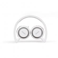 漫步者(EDIFIER) H650 便携头戴式耳机 优雅白
