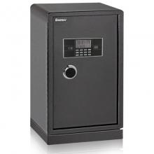齐心(COMIX) BGX-M/D-38I 钢七连电子密码保管箱 高38CM