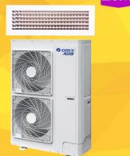 格力(GREE) FGR5/D 风管机空调 大2匹