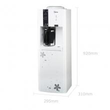 美的(Midea) MYD926S-W 电子制冷型沸腾胆饮水机