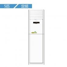 格力  KFR-120LW/(12568S)NhAc-3 5匹 柜式清新风定频冷暖空调
