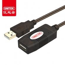 优越者 Y-262 USB2.0信号放大延长线 公对母 20米